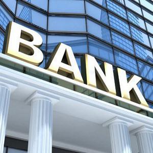 Банки Альменево