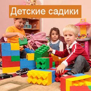 Детские сады Альменево