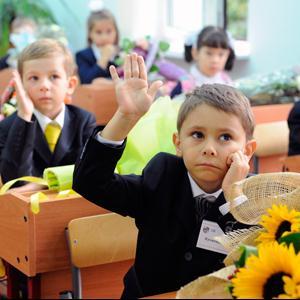 Школы Альменево