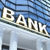 Банки в Альменево