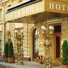 Гостиницы в Альменево