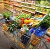 Магазины продуктов в Альменево