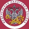 Налоговые инспекции, службы в Альменево