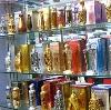 Парфюмерные магазины в Альменево