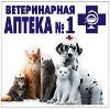 Ветеринарные аптеки в Альменево