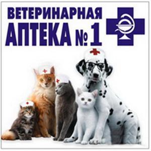 Ветеринарные аптеки Альменево
